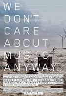 Музыка нас мало тревожит (2009)