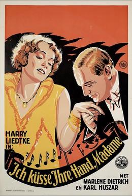 Постер фильма Целую Вашу руку, Мадам (1929)