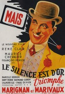 Молчание – золото (1947)