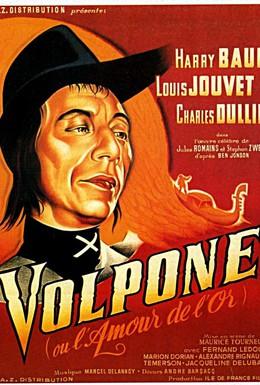 Постер фильма Коварный лис (1941)