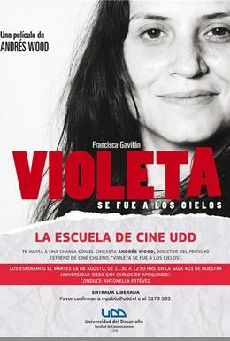 Постер фильма Виолета отправилась на небеса (2011)