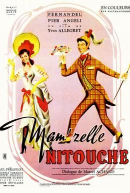 Постер фильма Мадемуазель Нитуш (1954)
