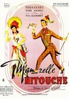 Мадемуазель Нитуш (1954)