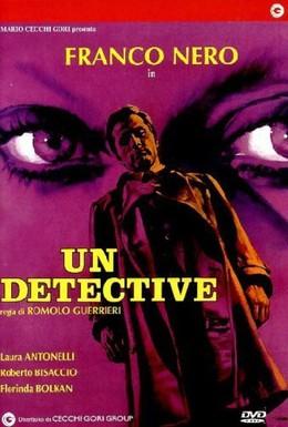 Постер фильма Детектив (1969)