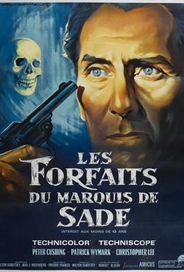 Постер фильма Череп (1965)