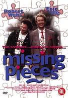 Недостающие звенья (1991)