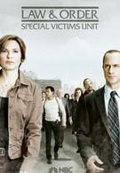 Закон и порядок: Специальный корпус (2012)