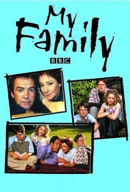 Постер фильма Моя семья (2006)