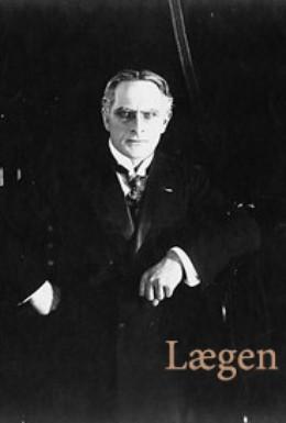 Постер фильма Доктор (1918)