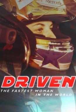 Постер фильма BBC: Самая быстрая женщина в мире (2013)