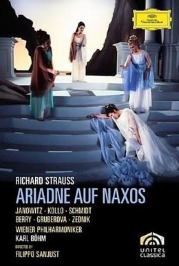 Постер фильма Ариадна на Наксосе (1978)