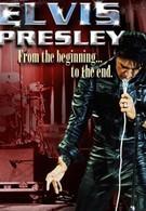 Элвис Пресли - От начала до конца (2004)