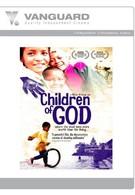 Дети бога (2008)