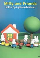 Миффи и друзья (1-4 части из 4) (2004)