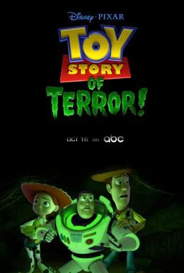 Постер фильма История игрушек и ужасов! (2013)