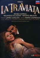 Травиата (2005)