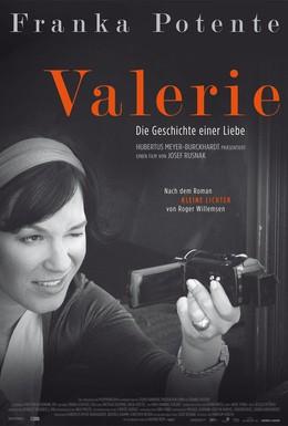 Постер фильма Валери (2010)