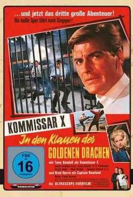 Постер фильма Комиссар Х: В лапах золотого дракона (1966)