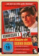 Комиссар Х: В лапах золотого дракона (1966)