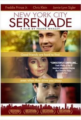 Постер фильма Нью-йоркская серенада (2007)
