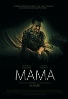 Мама (2010)
