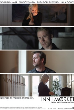 Постер фильма В темноте (2012)