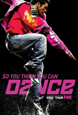 Постер фильма Значит, ты умеешь танцевать? (2014)