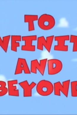 Постер фильма The Making of 'Toy Story' (1995)