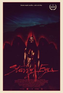 Постер фильма Глаза звезды (2014)