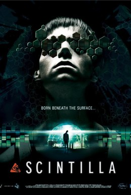 Постер фильма Искра (2014)