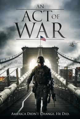 Постер фильма Эхо войны (2015)