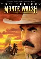 Монти Уолш (2003)