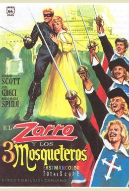 Постер фильма Зорро и три мушкетера (1963)
