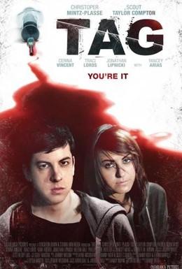 Постер фильма Ярлык (2015)