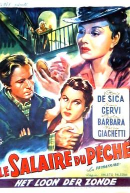 Постер фильма Грешница (1940)