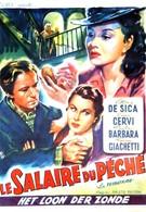 Грешница (1940)
