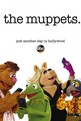 Постер фильма Маппеты (2015)