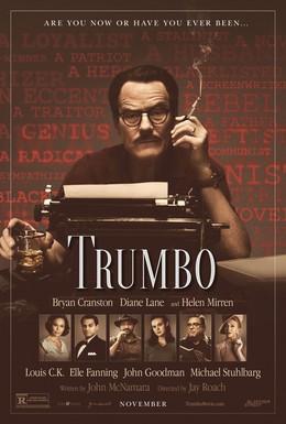 Постер фильма Трамбо (2015)