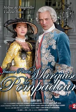 Постер фильма Жанна Пуассон, маркиза де Помпадур (2006)