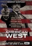 Американский запад (2016)