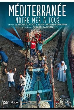 Постер фильма Средиземное море - наше море (2014)