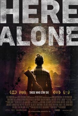 Постер фильма Тут одна (2016)