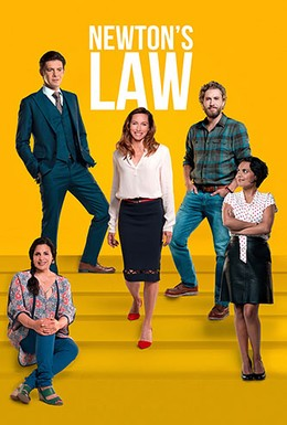 Постер фильма Закон Ньютон (2017)