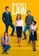 Закон Ньютон (2017)