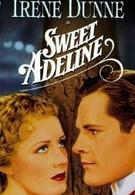 Милая Аделин (1934)