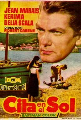 Постер фильма Губбиа, любимый! (1956)