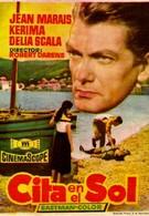 Губбиа, любимый! (1956)