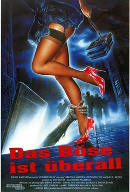 Постер фильма Школа зомби (1987)