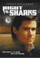 Ночь акул (1988)