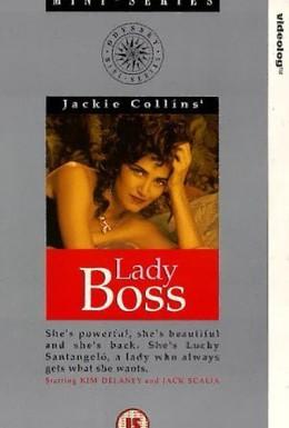 Постер фильма Леди Босс (1992)